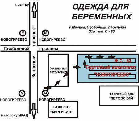 Торговый комплекс новогиеево